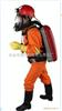 RHZYN240正压式消防氧气呼吸器,RHZYN240消防氧气呼吸器