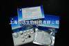 进口小鼠超敏C反应蛋白(hs-CRP)ELISA试剂盒