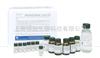 上海小鼠磷脂酶A2(PL-A2)ELISA试剂盒