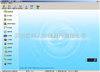 Digitalor停车场管理软件PARK