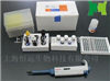 原装鸡血小板因子4(PF-4/CXCL4)ELISA试剂盒