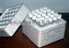 进口鸡可溶性血管内皮细胞蛋白C受体(sEPCR)ELISA试剂盒