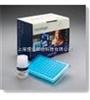 试剂盒猪干扰素IFNB进口ELISA检测试剂盒
