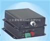 1路多模 双纤数字视频光端机